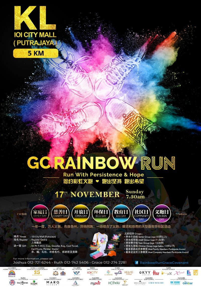 (PUTRAJAYA) 2019 GC RAINBOW RUN