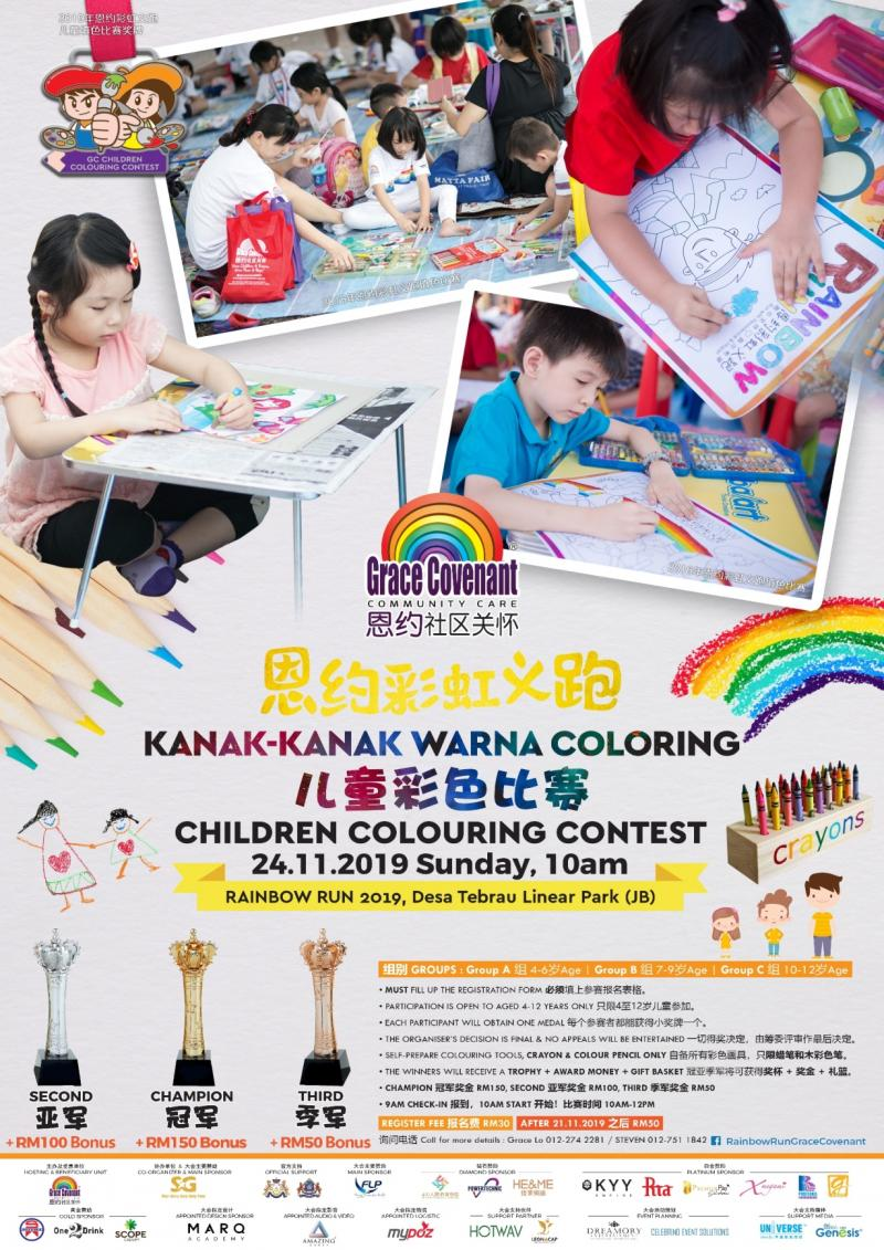 2019 Children Colouring Contest