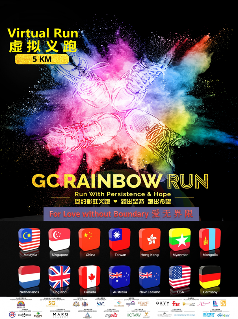 GC Virtual Rainbow Run
